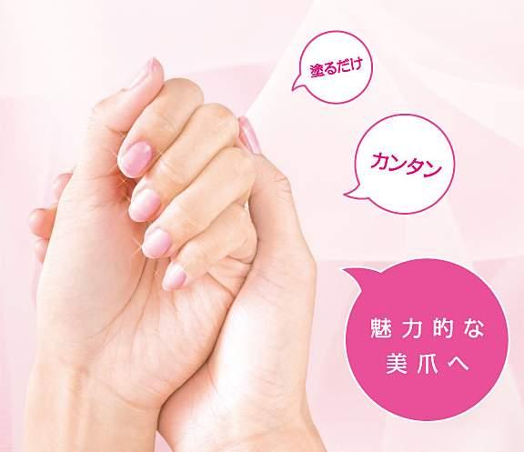 塗るだけで簡単に無力的な美爪に変わる【美爪の休日】